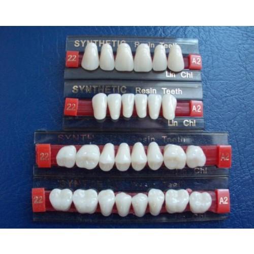 Набор зубов для протеза съемного